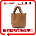 "Hermes ピコタン rock PM handbags トリヨンクレマンス gold silver bracket R time ""dealing."""