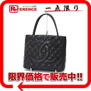 CHANEL caviar skin reproduction Thoth black mat silver metal fittings 》 for 《