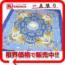 "Handrail) blue system beauty product 》 of the HERMES silk scarf ""boyfriend"" RAILING( ship for 《"