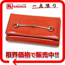 "Gucci horsebit 6-key case orange ""response."""