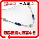 "Louis Vuitton ""sautoir ヴュールアンクルージョン"" pendant necklace silver X blue 》 for 《"