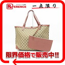 Gucci GG canvas tote bag with pouch pink beige x Brown 247209? s support.""
