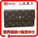 "Louis Vuitton monogram ""ポルトトレゾール international"" three fold long wallet M61215 》 for 《"