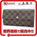 "Louis Vuitton Damier ""wallet-Sarah"" zipper long wallet N61734 ""enabled."""