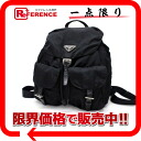 "(Vera) Prada VELA nylon backpack black B2811F ""enabled."""