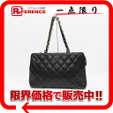 CHANEL calfskin matelasse plastic chain tote bag black 》 for 《