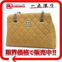 Chanel mattocaviarskin matelasse chain shoulder bag Brown? s support.""
