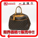 "Louis Vuitton monogram ""Deauville"" handbag M47270 》 for 《"
