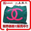 "Chanel nylon CC chain that bag Green x pink ""response."""