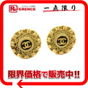 "94A Chanel CC earrings gold ""response."""
