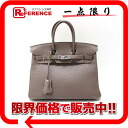 "☆ super popular color ☆ best handbags Hermes Birkin 25 slope エトープ silver fittings M ticking ""response."""