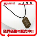 "Louis Vuitton ""パンダンティフ, Champs-Elysées GM"" necklace pendant translation and only one unused M65453 ""enabled."""