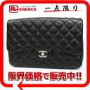 "Chanel lambskin デカマトラッセ 30 W chain shoulder Deco bag black unused ""response."""