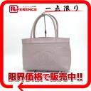 CHANEL caviar skin Monte Carlo MM tote bag light purple A27612 》 for 《