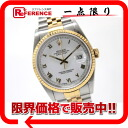 16233 Rolex date just men watch big long novel SS X YG self-winding watch X turns 》 fs3gm 02P05Apr14M for 《