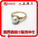 Recycling jewelry K18YG pearl ring pearl 8mm 》 for 《