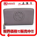 Gucci SOHO (Soho) leather round fastener long wallet light purple 308280 like-new 》 for 《