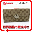 Gucci ECLIPSE( eclipse) GG W hook long wallet beige X pink 120931 》 for 《