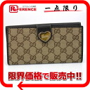 Gucci HEART( heart) GG canvas X leather W hook long wallet beige X dark brown 203550 》 02P02Aug14 for 《
