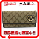 Gucci LOVELY (love Lee) GG two fold long wallet beige X dark brown 251861 》 for 《