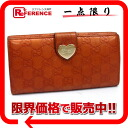 "Gucci HEART (heart) guccissima W hook length wallet Orange metallic 203550 ""response.""-02P02Aug14"