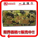 Two PRADA spangles camouflage fold long wallet camouflage 1M1244 beauty product 》 for 《