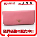 PRADA SAFFIANO( サフィアーノ) two fold long wallet pink 1M1132 》 for 《