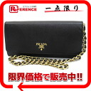 PRADA SAFFIANO( サフィアーノ) chain wallet long wallet black 1M1290-free 》 for 《