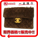 CHANEL suede matelasse 25W chain shoulder bag brown 》 for 《