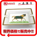 Like-new 》 of HERMES porcelain Limoges firing ashtray ashtray horse pattern Green line for 《