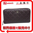 CHANEL lambskin matelasse round fastener long wallet purple 》 for 《