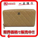 CHANEL lambskin matelasse round fastener long wallet beige 》 for 《