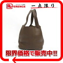 "Hermes Pico Tan lock MM-handbag triyoncremans etop silver fittings M ticking ""response."""