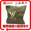 Louis Vuitton jump love tote bag khaki M95385 》 for 《