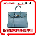 "☆25 super popular color ☆ HERMES highest peak handbag ""Birkin"" クシュベルブルージーンシルバー metal fittings K 刻 》 for 《"