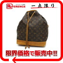 "Louis Vuitton monogram ""Noe"" drawstring purse shoulder bag M42224 》 for 《"