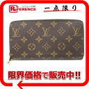 "Louis Vuitton Monogram ""zippy wallet"" zip around wallet M60017 good as new ""support."""