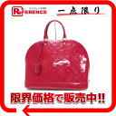 "ルイヴィトンモノグラムヴェルニ ""Al Mar GM"" handbag Rose Andy Ann M91772 beauty product 》 for 《"