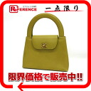 Chanel caviar skin handbag olive green-s compatible.""