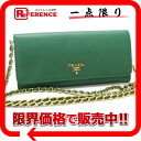 》 for 《 as well as PRADA SAFFIANO METAL( サフィアーノメタル) leather chain shoulder wallet wallet bag green 1M1290 new article