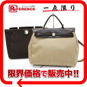 トワルオフィシエール / トワルオフィシエールブラウン X beige / silver metal fittings I 刻 》 with the HERMES yell bag PM substitute bag for 《