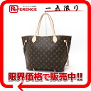 """Louis Vuitton Monogram neverfull MM-tote bag with pouch M40995 unused """"response."""""""