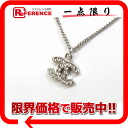 》 for 《 as well as CHANEL B11V rhinestone CC pendant necklace silver new article