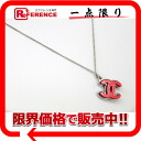 "Chanel Black / Red / silver pendant necklace CC 05P ""enabled."""