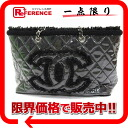 CHANEL patent cabinet de toilette chain Thoth Small shopping bag black A47155 》 for 《