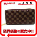 "Louis Vuitton prefall collection Damier Payette ""zippy wallet"" zip around wallet Rouge n63154 ""enabled."""