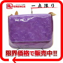 "Louis Vuitton monogram Berni ""Thompson street"" shoulder bag purple M91095 》 for 《"