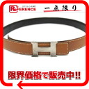 70 HERMES minicomputer stance H belt reversible クシュベル X boxcalf gold X black silver metal fittings old Z 刻 》 for 《