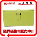 "Hermes ""Bernd"" fold long wallet sherburcolomandel anise green silver bracket J ever-changing beauty products ""enabled."""