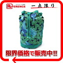HERMES canvas trees and plants bird pattern drawstring purse one shoulder bag blue X green 》 for 《